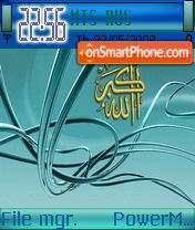 Allaho Akbar theme screenshot