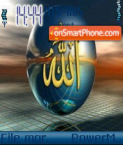 Allah 3 theme screenshot