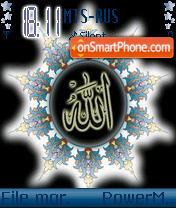 2 Allah es el tema de pantalla