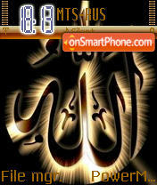 4 Allah theme screenshot