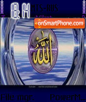 5 Allah theme screenshot