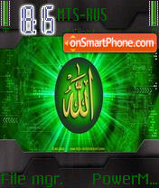 6 Allah theme screenshot