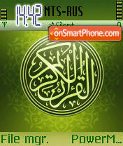 Alquran theme screenshot