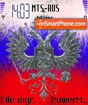 Russia es el tema de pantalla