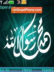 Mohammed theme screenshot