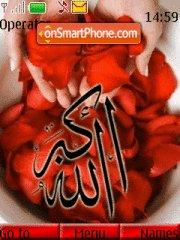 Allah Akbar theme screenshot