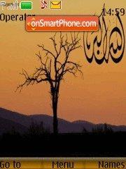 Alah Akbaar theme screenshot