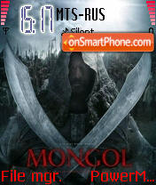 Mongol theme screenshot