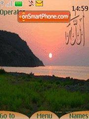 Alah es el tema de pantalla
