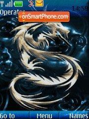 Bronze Dragon theme screenshot