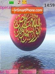 Allahnoor theme screenshot