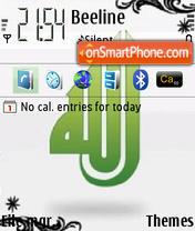 Скриншот темы Allah 05