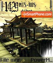China House es el tema de pantalla