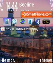 Скриншот темы Zolotye Cupola 240x320
