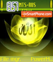 9 Allah theme screenshot