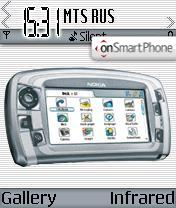 Nokia 7710 theme screenshot