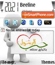 Muhammad theme screenshot