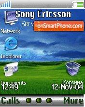 KalashXP es el tema de pantalla