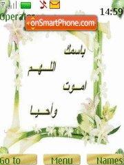 2 Doaa11 theme screenshot