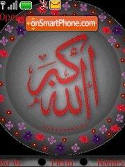 12-ALLAHakbar theme screenshot