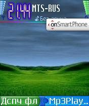 Windows XP theme screenshot