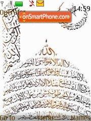 1-ayatalkorsi theme screenshot