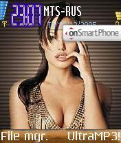 Angelina Jolie 01 es el tema de pantalla