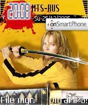 Kill Bill theme screenshot