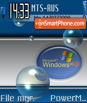 MS Logo1 theme screenshot