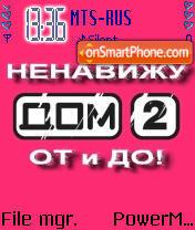 Nenavizhu Dom 2 theme screenshot
