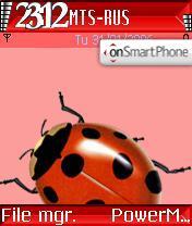 Скриншот темы Ladybird