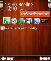 Скриншот темы Drevo