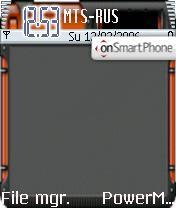 LockDown theme screenshot