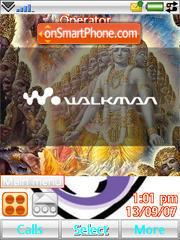 Jai Sri Kishna es el tema de pantalla
