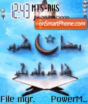 Ramadan theme screenshot