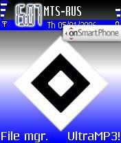 HamburgerSV theme screenshot