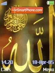 Allah Gold tema screenshot