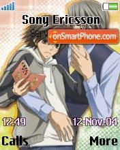 Junjou Romantica tema screenshot