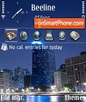 Building theme screenshot