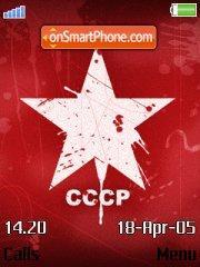 C C C P tema screenshot