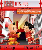 Chinese Kids theme screenshot