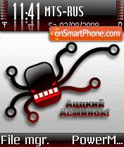 Capture d'écran Atskey Asminok thème