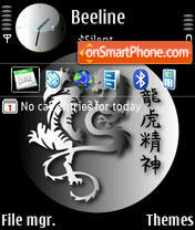 Black Dragon es el tema de pantalla