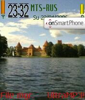 Trakai theme screenshot