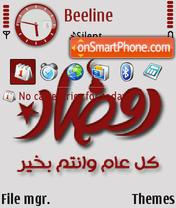 Скриншот темы Ramadan 02