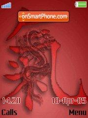 Chinese Dragon theme screenshot