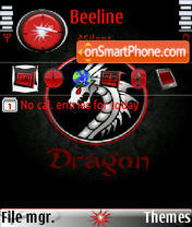 Dragon Animated v4 s60v3 es el tema de pantalla