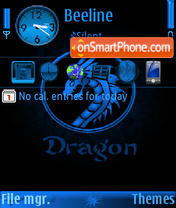 Dragon Animated v5 s60v3 es el tema de pantalla