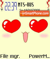 Animated Heart 05 theme screenshot