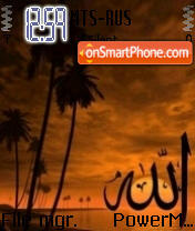 Allah theme screenshot